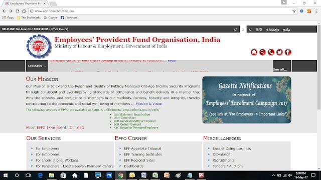 epfo-main-website