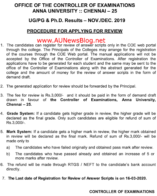 Anna University Nov Dec 2019 Review Apply Procedure & Last Date