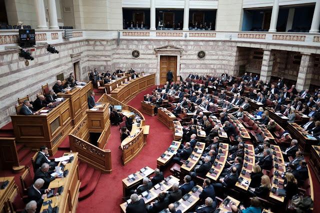 Σε ονομαστική ψηφοφορία το νομοσχέδιο για τις αλλαγές στις εκλογές