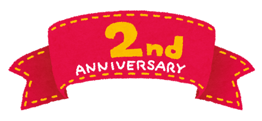 2周年バナー