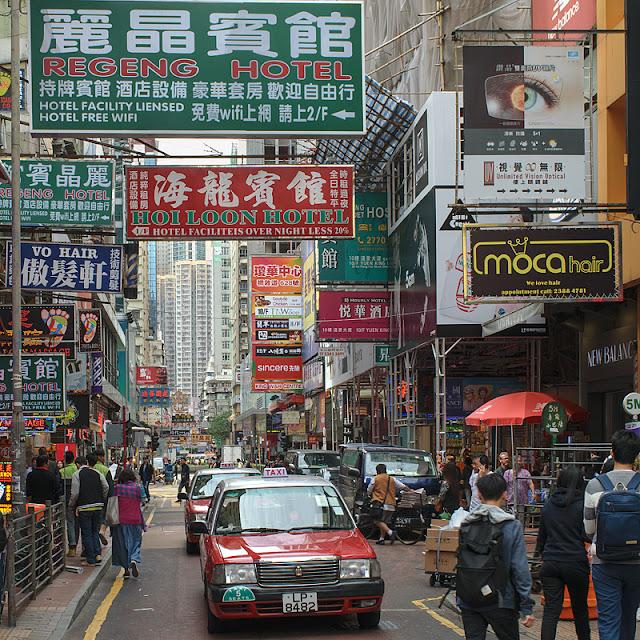 Scène de rue dans Kowloon