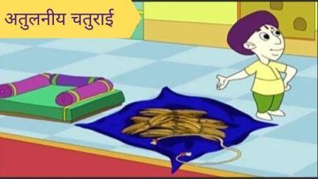 Tenali Raman story hindi