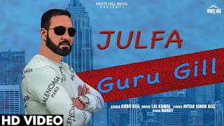 Julfa Lyrics - Guru Gill