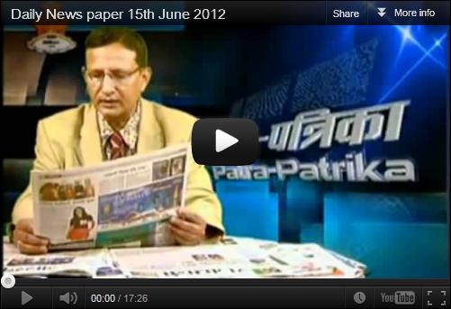 nepali songs nepali news nepali tv shows nepali daily news paper 15th june 2012