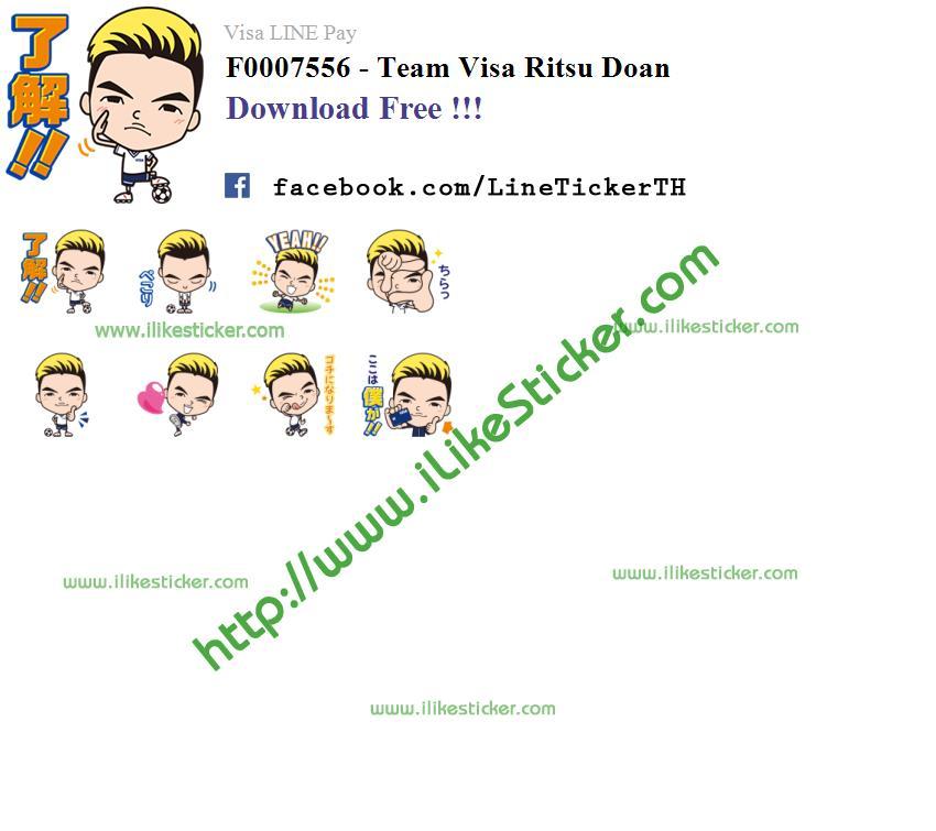 Team Visa Ritsu Doan