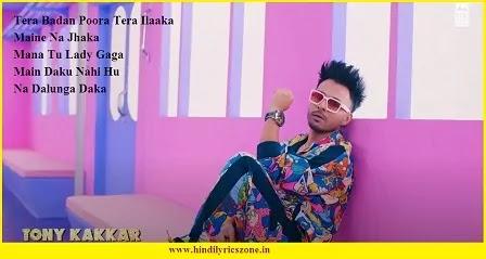 Shona Meri Shona Shona/Shona Shona Lyrics - Tony Kakkar | Neha Kakkar | Desi Music Factory