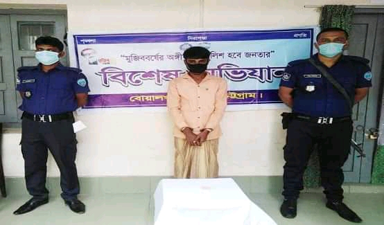 Nantu Chowdhury arrested with Yaba