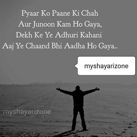 Adhuri Kahani   Broken Heart Lines   Dard Shayari