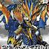 SD SANGOKU SOKETSUDEN Sunce Gundam Astray - Release Info