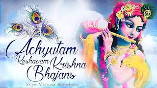 Achyutam Keshavam Lyrics In Bengali (অচ্যুতম কেশবম কৃষ্ণ দামোদরম) Bhajan Song