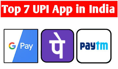 top 7 upi app in india