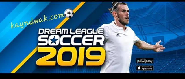 تحميل لعبة كرة القدم دريم ليج Soccer 2019 المهكرة