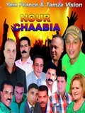 Compilation Nour Chaabia 2017