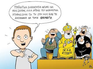 Ada Γουόνγκ πορνό κόμικ