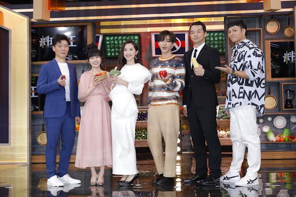 《料理之王》10月23日晚間9點重磅登場,畫面由左至右依序為Jason Wang王凱傑、福原愛、LuLu、炎亞綸、全聯先生邱彥翔、廚佛瑞德Fred