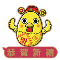 Happy Year of Rooster.