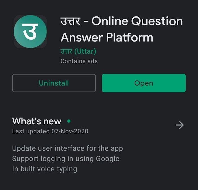 Indian Quora the indian question and answer app