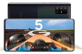 سامسونج جالاكسي Samsung Galaxy A Quantum