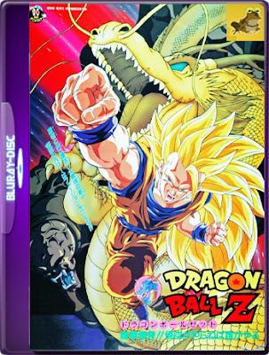 Dragón Ball Z: El Ataque del Dragón (1995) [1080p – 60 FPS] Latino [GoogleDrive] [MasterAnime]