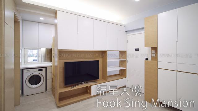 褔星大樓 室內設計單位 (Fook Sing Mansion)