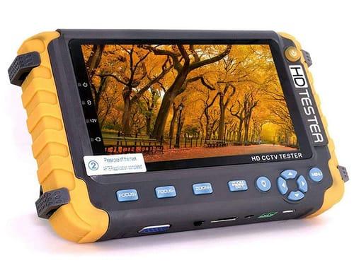 JZTEK 5 inch LCD Screen 4 in 1 CCTV Camera Tester