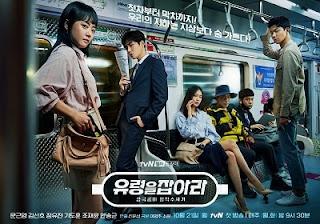 Drama Korea Catch the Ghost Subtitle Indonesia