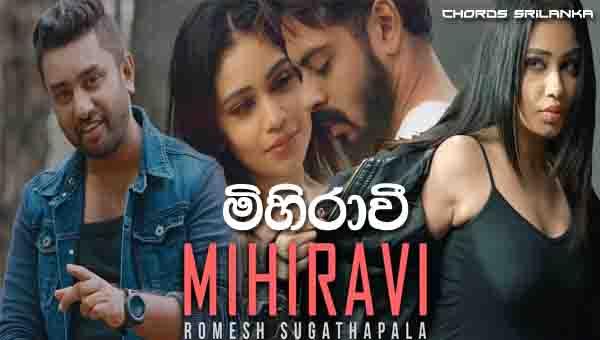 MIHIRAVI chords, Romesh Sugathapala chords, MIHIRAVI song chords, Romesh Sugathapala songs chords,