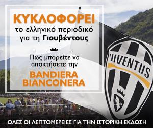 http://www.forzajuve.gr/2016/10/juventus-nea_637.html