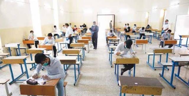 وزارة التربية : الأسبوع الحالي إعلان نتائج الامتحانات التمهيدية