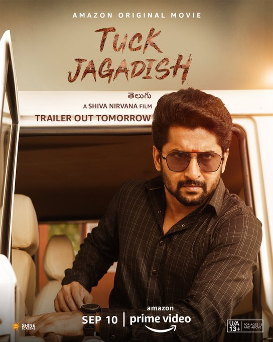 Nani, Ritu Varma, Aishwarya Rajesh, Jagapathi Babu 2021 Telugu film Tuck Jagadish Wiki, Poster, Release date, Songs list wikipedia