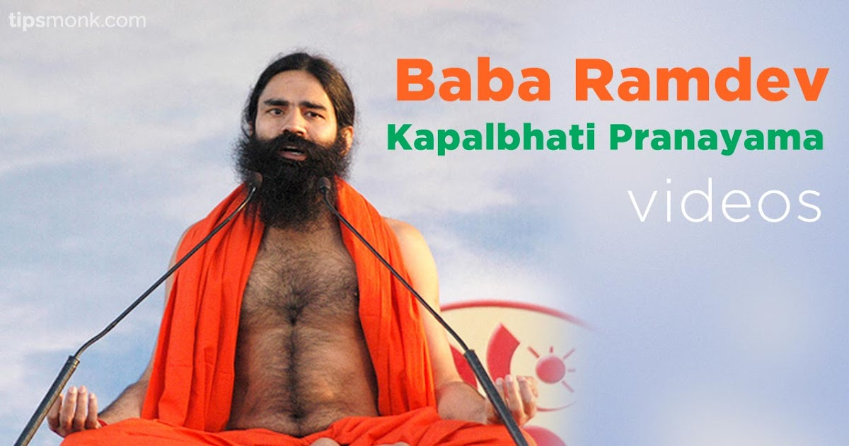Ramdev Yoga Pranayam Hindi