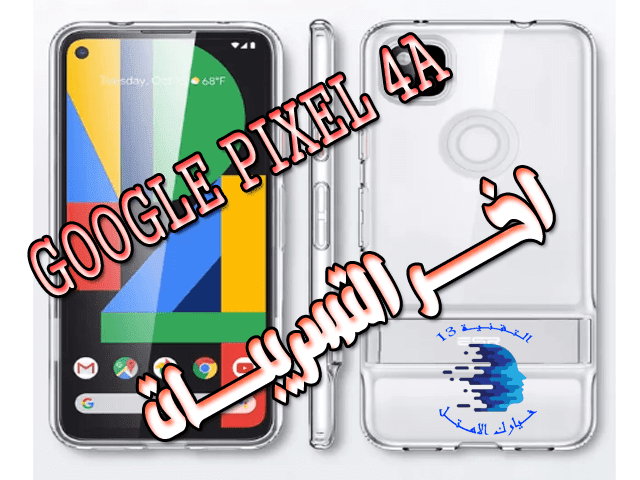 google pixel 4a pixel 4a google 4a