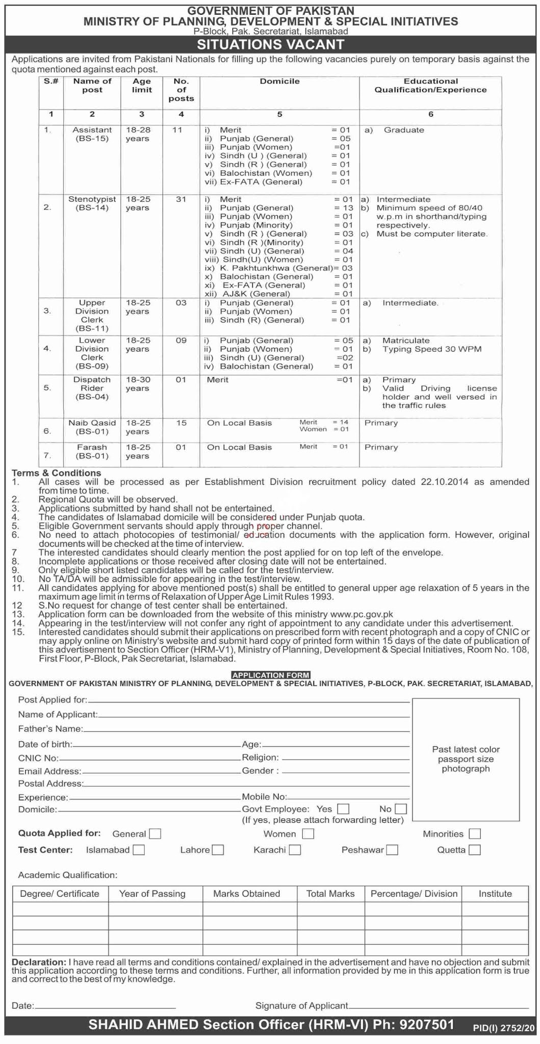 Ministry of Planning Development & Special Initiatives Jobs 2020 for Assistant, Steno Typist, Upper Division Clerk, UDC, Clerk, Lower Division Clerk, LDC, Dispatch Rider, Naib Qasid, Office Boy, Farash
