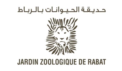 شركة حديقة الحيوانات بالرباط: مباريات التوظيف في مختلف التخصصات