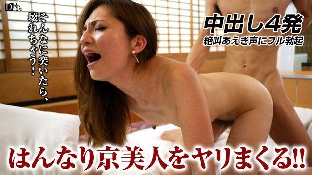 [Javonline] 092916_173 – Noa Yonekura