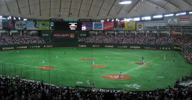 Japón vuelve a ser sede del Clásico Mundial de Beisbol