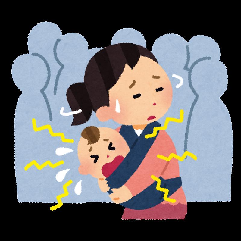 人混みで泣く赤ちゃんのイラスト かわいいフリー素材集 いらすとや