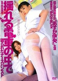 Tokyo Train Girls 3: The Sensuous Nurse - 18+ Japanese [18+ Full HD]