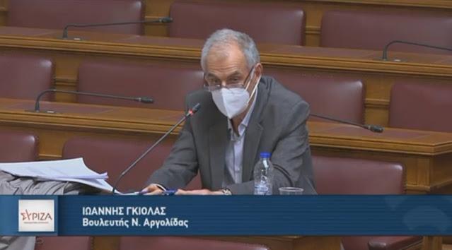 Γ. Γκιόλας: Ασαφείς και θολές ρυθμίσεις στη σύμβαση για το Ελληνικό