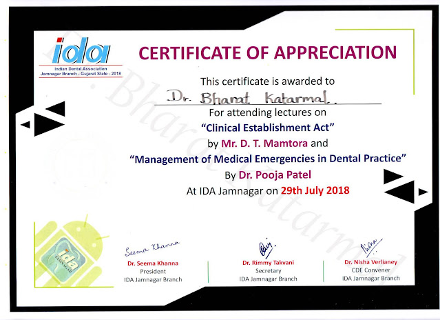 Clinical Establishment Act By B.T. Mamtora Laywer of Jamnagar and and  Medical Emergencies in Dental Practice By Dr. Pooja Patel