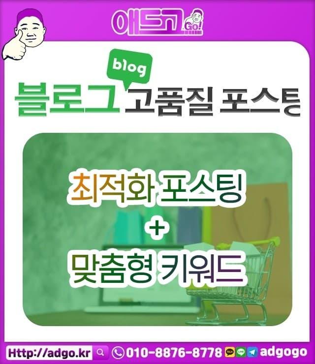 서울아시바공사