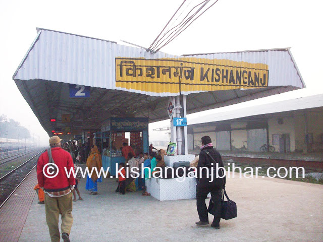 Welcome to Kishanganj