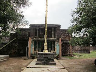 samalkot bhimeswara temple