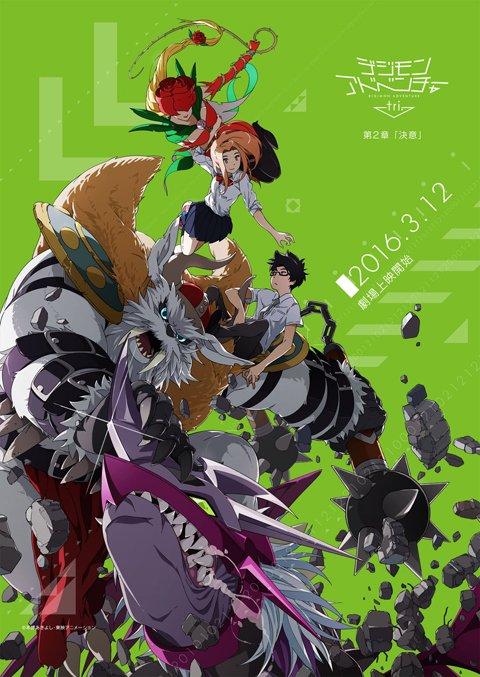 Promo Trailer Movie 2 Digimon Adventure tri. Ketsui dan Judul Movie Ke-3 Diumumkan
