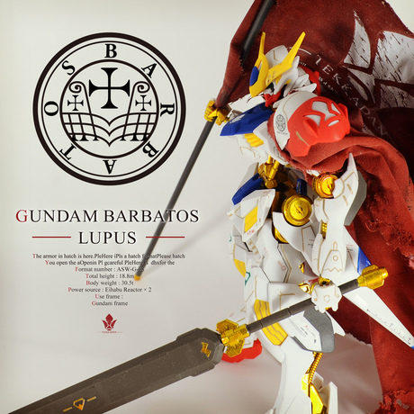 Custom Build: HG 1/144 Gundam Barbatos Lupus [Raise my Flag]