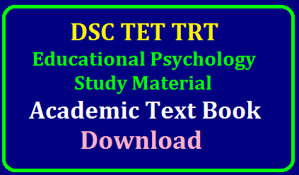 Educational Psychology Study Material Academic Text Book Download /2019/10/tet-trt-dsc-educational-psychology-academic-text-book-study-material-download.html
