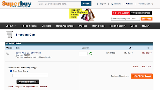 Step 1: Click on Checkout NOW after selecting the product from your shopping cart in Superbuy.my