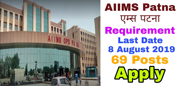 AIIMS Patna recruitment 2019 | For the total 69 vacancies including Senior Medical Officer | Job 2019 medicineadvise.ooo