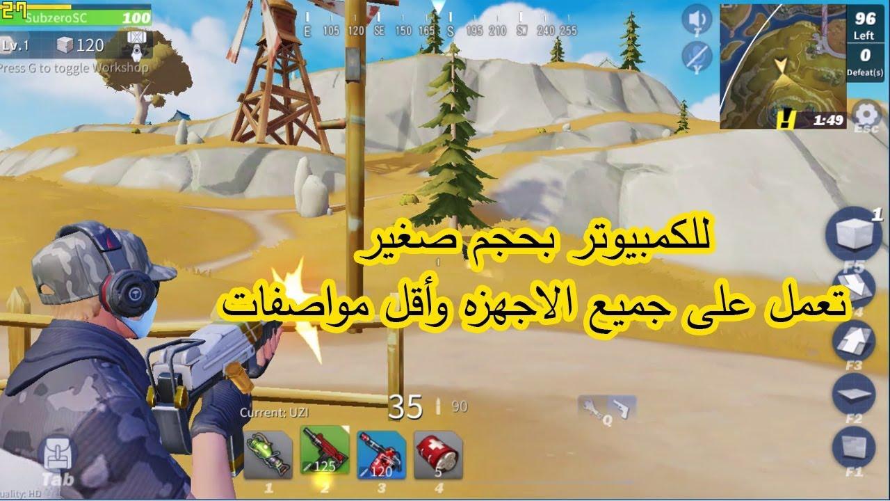 تنزيل لعبه creative destruction مهكرة من ميديا فاير للأندرويد و ايفون و كمبيوتر مجانا