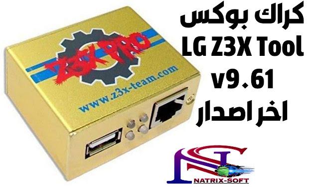 تحميل كراك LG Z3X Tools V9.61 اخر تحديث رابط مباشر